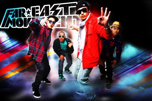 Far East Movement Logo Far East Movement Like a g6